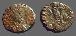 Ancient Coins - Johannes AE4 Salvs Reipvblicae. Victory adv. w. trophy & captive