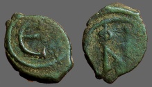 Ancient Coins - Justin II AE Pentanummium, Monogram #8 / E with officiana letter to right.