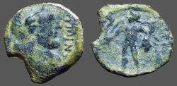 Ancient Coins - Corduba AE17 Quadrans (Colonia Patricia) 50 BC. Hd of Aphrodite / Cupid w. torch
