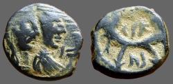 Ancient Coins - Aretas IV & Shuqailat AE15 Crossed Cornucopia.  Petra