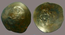 Ancient Coins - Manuel I Billon Aspron Trachy 28mm. Virgin crowns Manuel