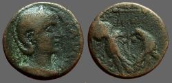 Ancient Coins - Herennia Etruscilla AE23 Vexillum between eagles.  Caesarea