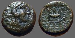 Ancient Coins - Philippi, Macedonia AE16 Herakles / Tripod Altar