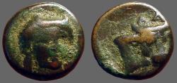 Ancient Coins - Aeolis, Larissa Phrikonis AE10 Female facing / Bull head