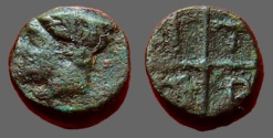 Ancient Coins - Macedon, Tragilus. AE10 Hd of hermes left / T P / I A in quadrants