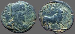 Ancient Coins - Julian II  AE25 Centionalis.  Bull.  Imitative issue