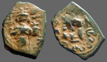 Ancient Coins - Constans II AE22 Follis 'M'  Constantinople