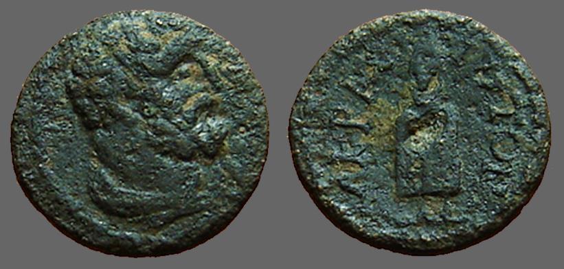 Ancient Coins - Lydia, Acrasus AE14. bearded Heakles / Telesphorus