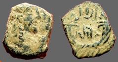 Ancient Coins - Rabbell II & Gamilat AE17, jugate busts / Crossed Cornucopias. Petra.