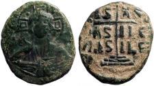 Ancient Coins - Romanus III AE28 Follis Anonymous class B.  Christ / Cross on steps