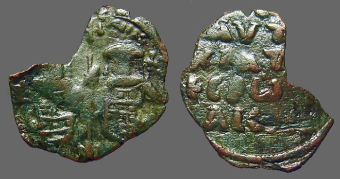 Ancient Coins - Andronicus II & Michael IX AE20 Assaria.