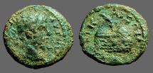 Marcus Aurelis AE15 Nicaea.  Prize Basket w. palm