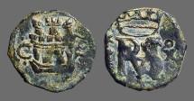 Ancient Coins - Philip II AE15 Blanca, Monogram of Philip, Castille.