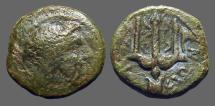 Ancient Coins - Seleukeia in Cilicia AE24 Hd of Athena in Corinthian Helmet / Nike