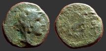 Ancient Coins - Achaios,  AE19 Archaios as Alexander in elephant skin headress / Eagle