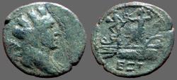 Ancient Coins - Phoenicia, Arados AE20 veiled Tyche / Galley w. Poseidon & Athena