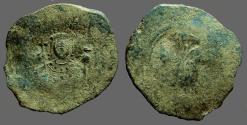 Ancient Coins - John II Comnenus AE30 aspron trachy