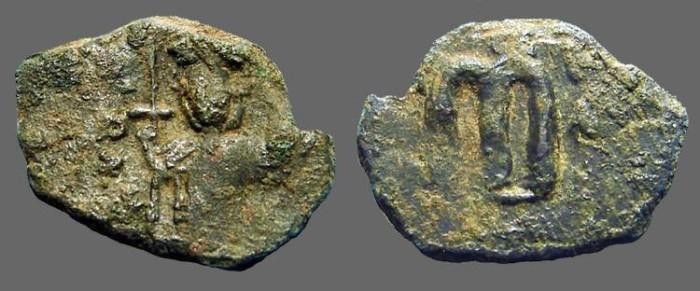 Ancient Coins - Constans II AE Follis.  Constans holds long cross & globus cruciger