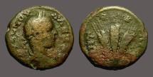 Severus Alexander AE18 Cappadocia, Caesarea.  Grain ears bound