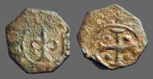 World Coins - Crusaders, Antioch AE15 Pougeoise. Bohemond IV/ Bohemond V.