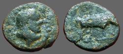 Ancient Coins - Trajan. AE Quadrans.  Hercules / Boar