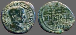 Ancient Coins - Severus Alexander AE20, Nicaea, Military Standards