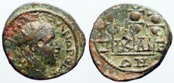 Ancient Coins - Severus Alexander AE18 Nicaea.  Military Standards