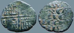 World Coins - Alfonso X 15mm denaro Cross with four quadrants lion left / castle.