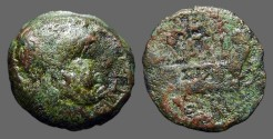 Ancient Coins - Roman Republic AE22 bust of Jupiter / Galley Prow w. text
