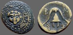 Ancient Coins - Macedon. Alexander the Great AE16 Medusa on shield / Helmet