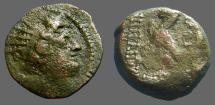 Ancient Coins - Seleukid. Antiochos VIII AE18, Rd Hd. of Antiochos right / Eagle standing left.