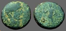 Ancient Coins - Trajan AE26 Judaea, Ascalon. Tyche-Astarte on galley