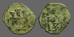 Ancient Coins - Philip II AE17 Blanca.  Monogram / Castle.  Madrid Mint