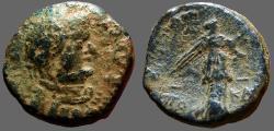 Ancient Coins - Judaea. Herodian dynasty. Agrippa II with Domitian.  AE21 Caesarea Maritima.