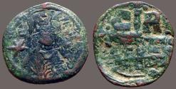 Ancient Coins - Romanus IV AE24 FOLLIS Bust of Christ facing / ornamented cross