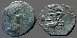Ancient Coins - Spain, Irippo. AE23 Male head  / Woman seated w. pine cone & cornucopia.
