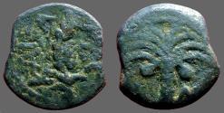 Ancient Coins - Judaea, Marcus Ambibulus AE Prutah