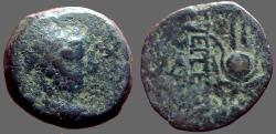 Ancient Coins - Antiochos VII AE17, Bust of Eros / Head dress of Isis
