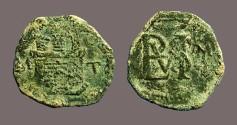 Ancient Coins - Philip II AE15 Blanca, Monogram of Philip, Castille. 1566-1576 AD