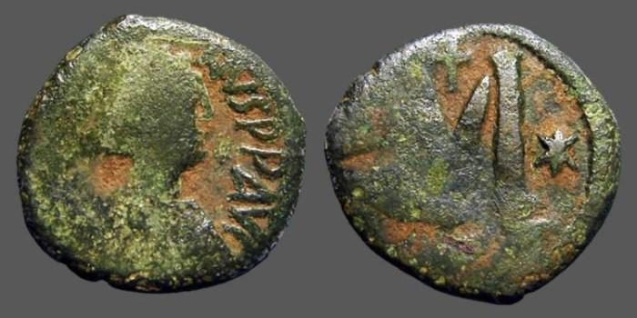 Ancient Coins - Justinian I AE30 Follis, Constantinople. 2 Stars, Cross above, SB#160
