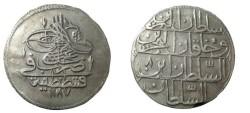 World Coins - Turkey Abdul Hamid I AH 1187-1203 (1774 - 1789 AD) Piastre 1187 Yr 8 KM # 398