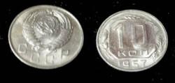 World Coins - Russia 10 Kopek 1975 Y #123