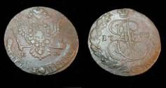 World Coins - 1772 5 Kopek EM