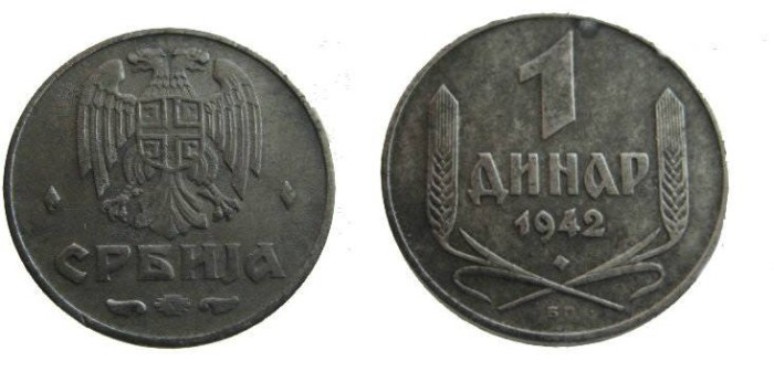 World Coins - Serbia German Occupation 1942 1 Dinara Iron KM 31