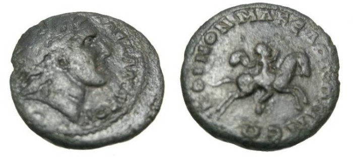 Ancient Coins - Province of Macedon 3rd centurt AD AE 24 S-4808