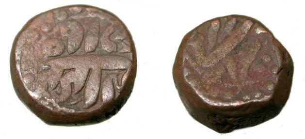 World Coins - Mughal Empire of India Shah alam Bahatur AH 1119-1124 AE Double  Dam