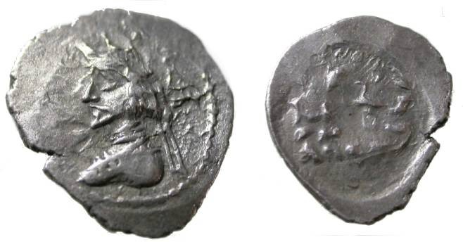 Ancient Coins - Kings of Persis Artaxerxes II (son of Darius) late 1st Cent BC