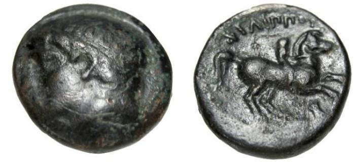 Ancient Coins - Macedonian Kingdom Phillip II 357-336BC AE 18 S-6699