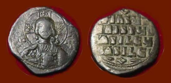 Ancient Coins - Anonymous AE Follis