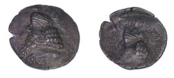 Ancient Coins - Persis Pakur (Son of Oxarthes) 1-2nd Cent AD AR Drachm